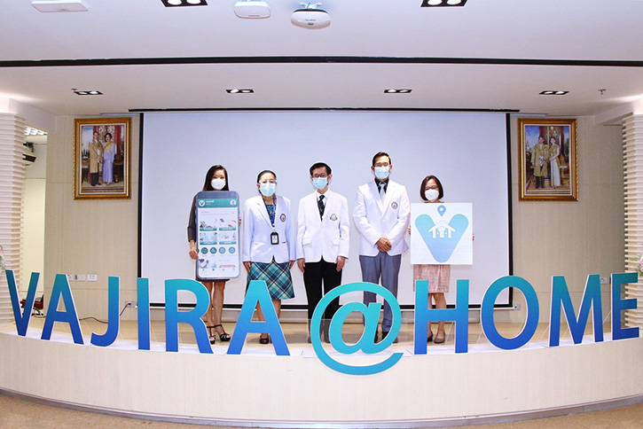 วชิรพยาบาล ร่วมกับ แอมเจนฯ ริเริ่ม 2 โครงการเพื่อผู้ป่วย  บริการส่งยาแช่เย็น และบริการฉีดยารักษาโรคกระดูกพรุนให้ผู้ป่วยที่บ้าน
