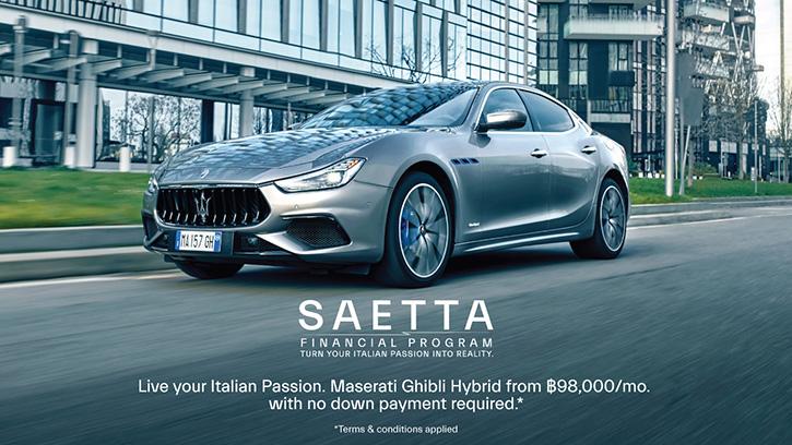 มาเซราติ ประเทศไทย นำเสนอ 'SAETTA FINANCIAL PROGRAM' ให้สามารถออกรถ มาเซราติ ได้ง่ายขึ้น กับอิสระทางการเงินที่คุณเลือกได้