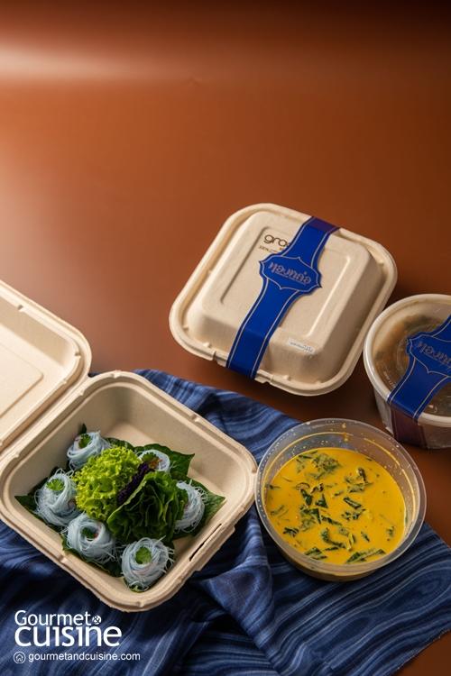 ร้านอาหารไทย ทองหล่อ จัดโปรสุดฮอต ส่งฟรีไม่เกิน 5 กิโลเมตรตลอดเดือนกันยายน