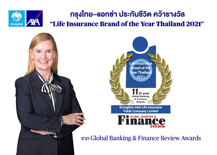 """กรุงไทย–แอกซ่า ประกันชีวิต คว้ารางวัล  """"Life Insurance Brand of the Year Thailand 2021"""""""