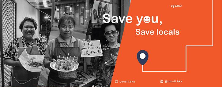Locall.bkk แพลตฟอร์มออนไลน์ที่ชวนทุกคนมารุมสั่งอาหารในย่านเมืองเก่า