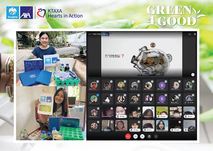 """กรุงไทย–แอกซ่า ประกันชีวิต จัดกิจกรรม  """"Green4Good ปี 4"""""""