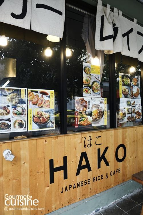 Hako Japanese Rice & Cafe ร้านข้าวสไตล์ญี่ปุ่นแสนอบอุ่นย่านราชเทวี
