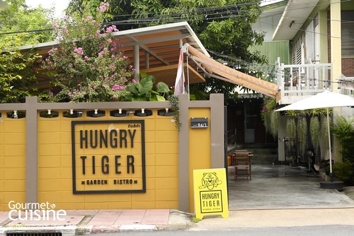 บ้านเสือหิว การ์เด้นบริสโตรในบ้านที่ชวนคุณมาหิวด้วยกัน