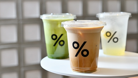 ไปจิบกาแฟแก้วโปรดที่ % Arabica สาขาใหม่ล่าสุด @CentralwOrld